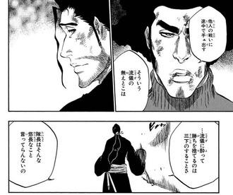 f0b886b7 s - 【BLEACH】 浮竹「よかったあ~」【銀城】