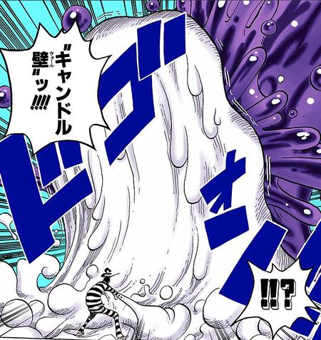 f7014cab s - クロコダイル「Mr.3か…使えねぇカスがここで何してる…」マゼラン「毒竜(ヒドラ)!!」