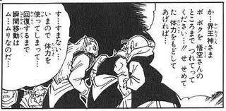 f8d58410 - 「サイヤ人は瀕で強くなる」 ←わかる 「でも自傷はダメ」 ←わかる