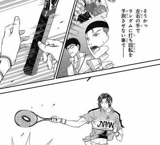 fa58d3ac - 【悲報】手塚ゾーンの破り方がこれwww