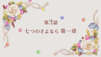 fbebc85f s - 【五等分の花嫁∬】2期一話原作勢感想