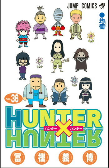 hunterhunter-1