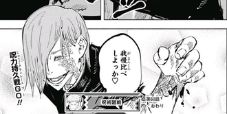 ff14e40a s - 【呪術廻戦】アニメ野薔薇ちゃんが普通に美人で驚く