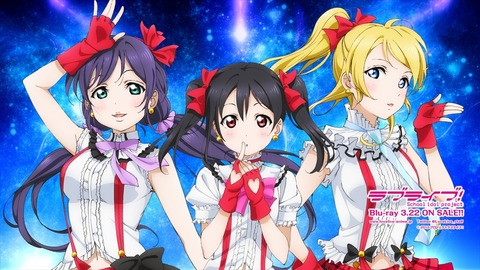 lovelive_wallpaper960_002