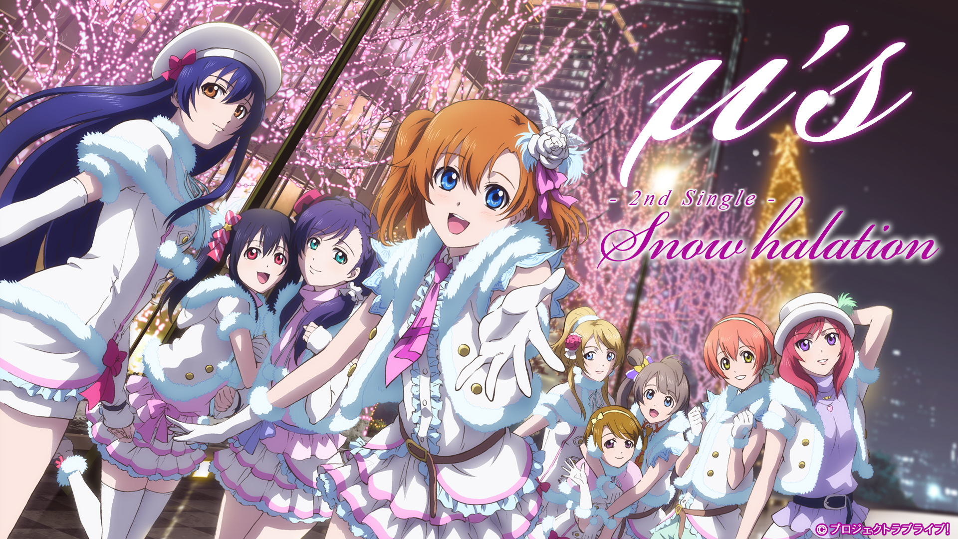 Love Live Wallpaper Hd For Pc : ??????????Pc/iPhone/Android?????? : ?????? ?? ?1 ?Pc???PS3 ...