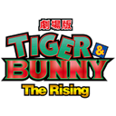 Tiger and Bunny - The Movie ~The Rising~_psvita