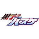 Kuroko no Basket-005_psvita