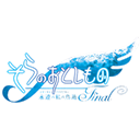 Sora no Otoshimono Final - Eternal My Master