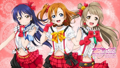 lovelive_wallpaper960_006