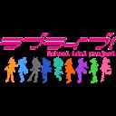 Love Live!! School Idol Project Alt