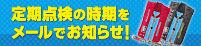 index_pickup_bnr04