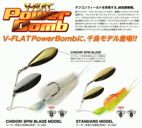 v-FLAT_PB_main-thumb-629x566-15405