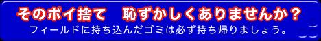 motikaeri-bnr015_06
