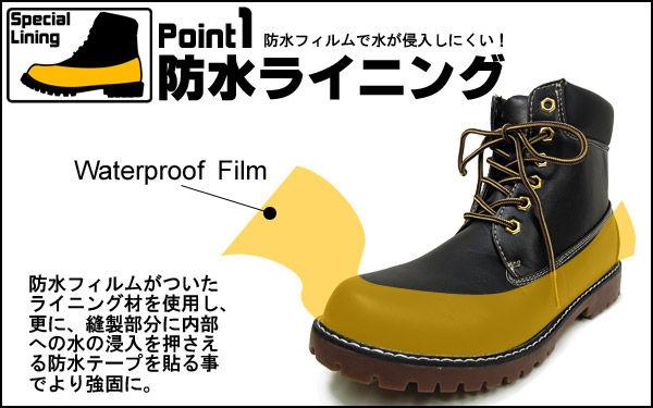 釣りをしていて大事なのは防水性。 特に陸っぱりでは、足元の悪いところに出撃していく機会が予想以上に多いわけです。 そういうときは長靴でもいいのですが、見た目