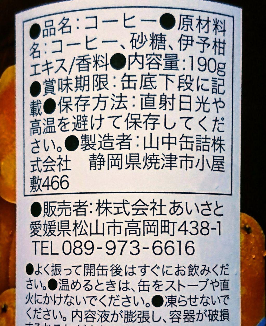 [画像:003ccfe6.jpg]