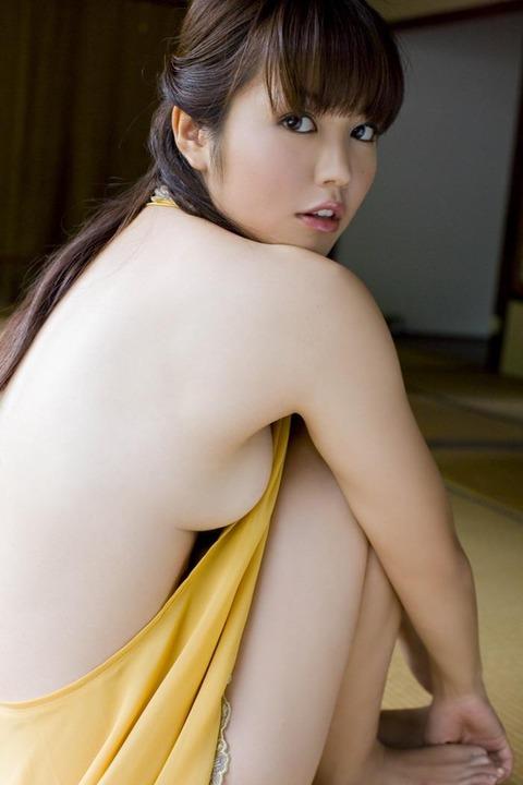 isoyama119