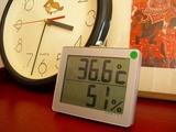 120820猛暑