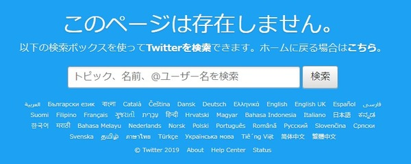 【悲報】Vtuber牡丹きぃさん、ついにツイッターのアカウントが消滅する 【垢消し】