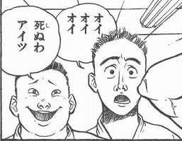 【朗報】グラップラー刃牙第1話のセルフリメイクが決定!