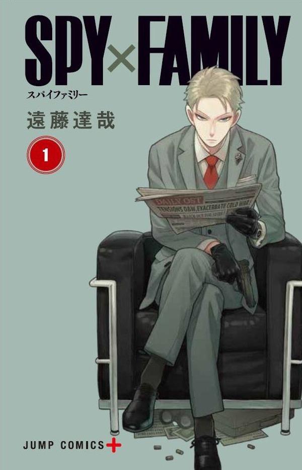 【感想】 スパイファミリー(SPY×FAMILY) 本誌出張版 まとまっていて面白い! ちちたいへんおこったははこわい…