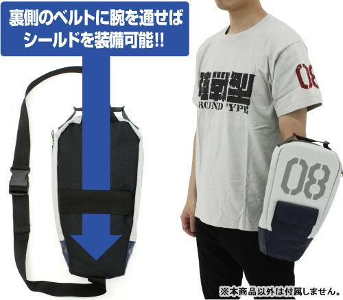 【朗報】ガンダムになりきれるバッグや服って絶対使いみちなさそうだよな