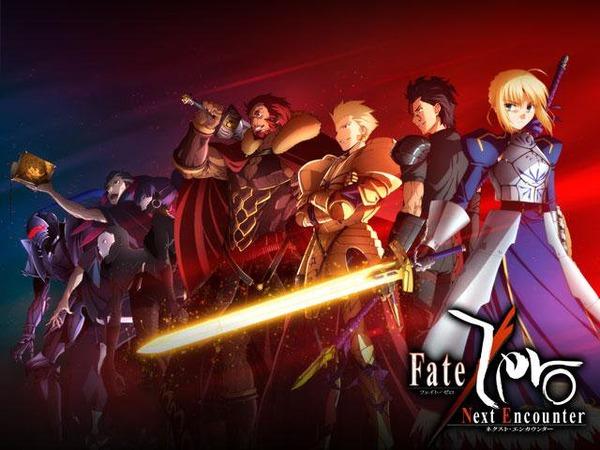 【fate】フェイトネクストエンカウンターという忘れられたゲーム