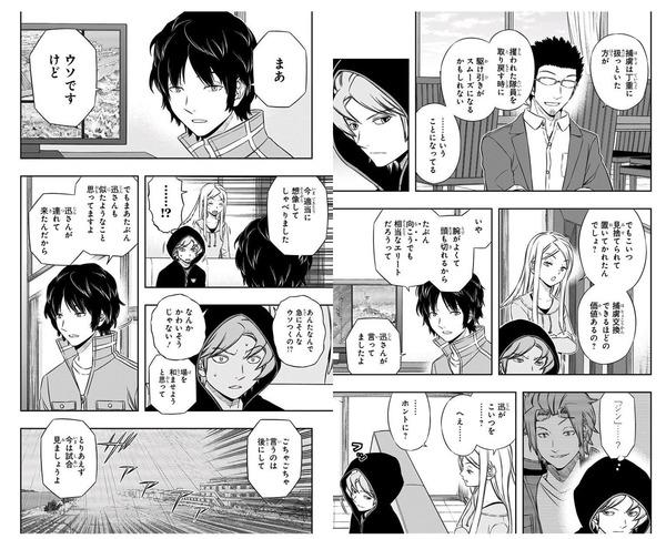 烏丸京介「ヒュースは腕が良くて頭もキレるから向こうでも相当なエリートだろうと迅さんが言ってました まぁウソですけど」