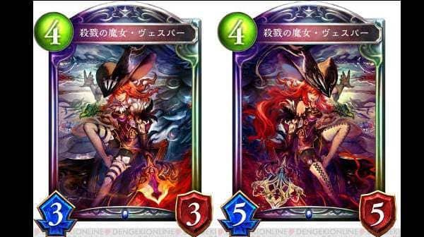 【朗報】シャドバの新規カード「殺戮の魔女・ヴェスパー」「邪眼の悪魔」「ポセイドン」、どれも強そう