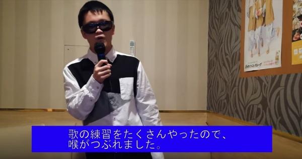 【悲報】復活したsyamuさん、無理してふざけてるようにしか見えない動画を上げつまらないと酷評される…