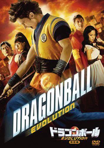 【悲報】ドラゴンボールの編集・鳥嶋和彦氏「実写版ドラゴンボールは失敗だった」