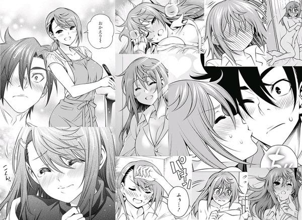 ゆらぎ荘の千紗希ちゃん、幸せな新婚生活を堪能する