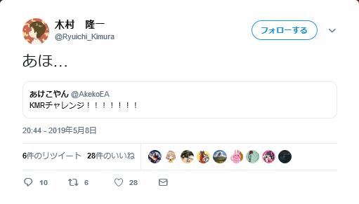 【悲報】けものフレンズ2の木村監督、エゴサしてわざわざブロック