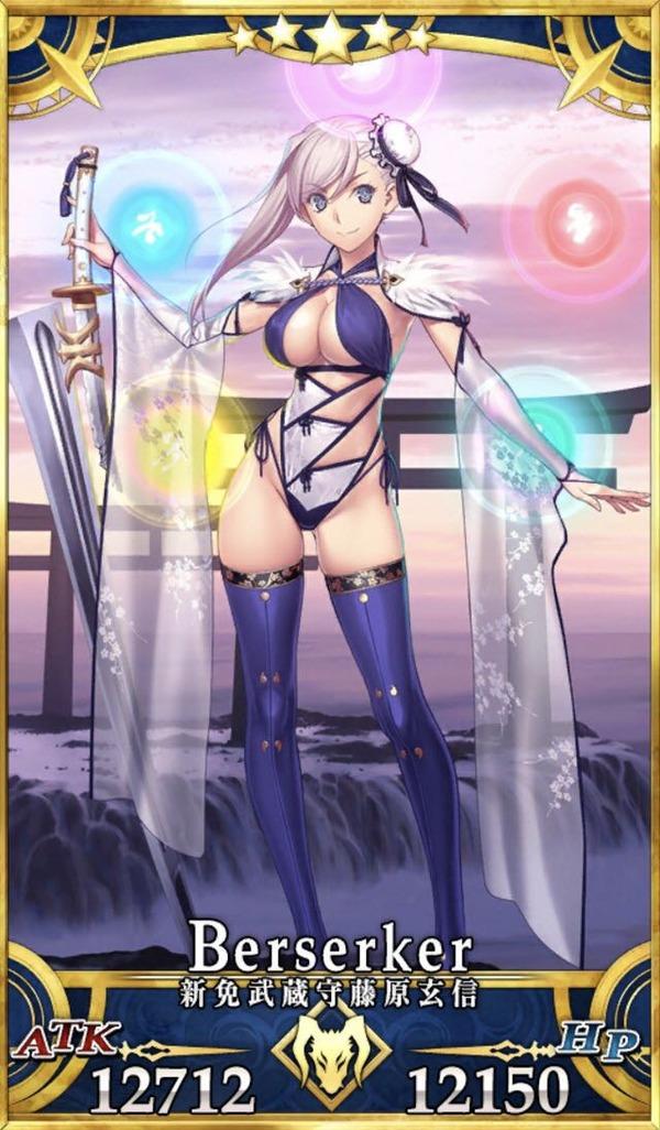 【fate】fgoの宮本武蔵さん、水着がダサい…