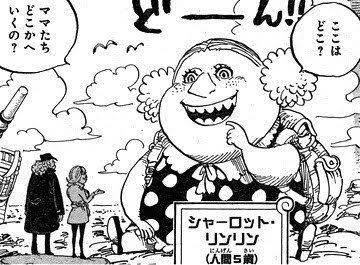 【ワンピース】ビッグマムが人間設定なのおかしくない?
