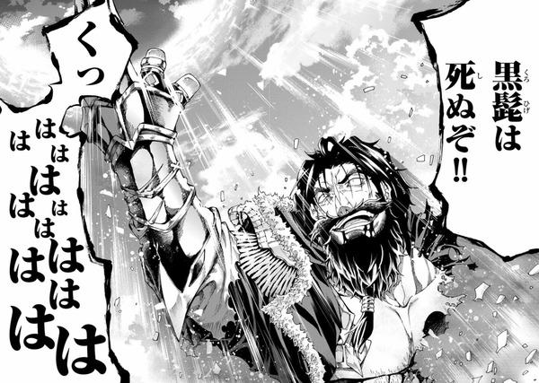 【fate】漫画版fgoの黒ひげの死に様が最高にかっこいい