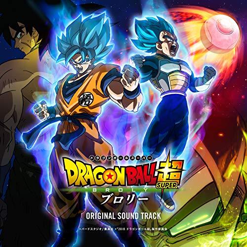 劇場版『ドラゴンボール超 ブロリー』BD&レンタル開始 評価の高かった映画が500円で見れるぞ!