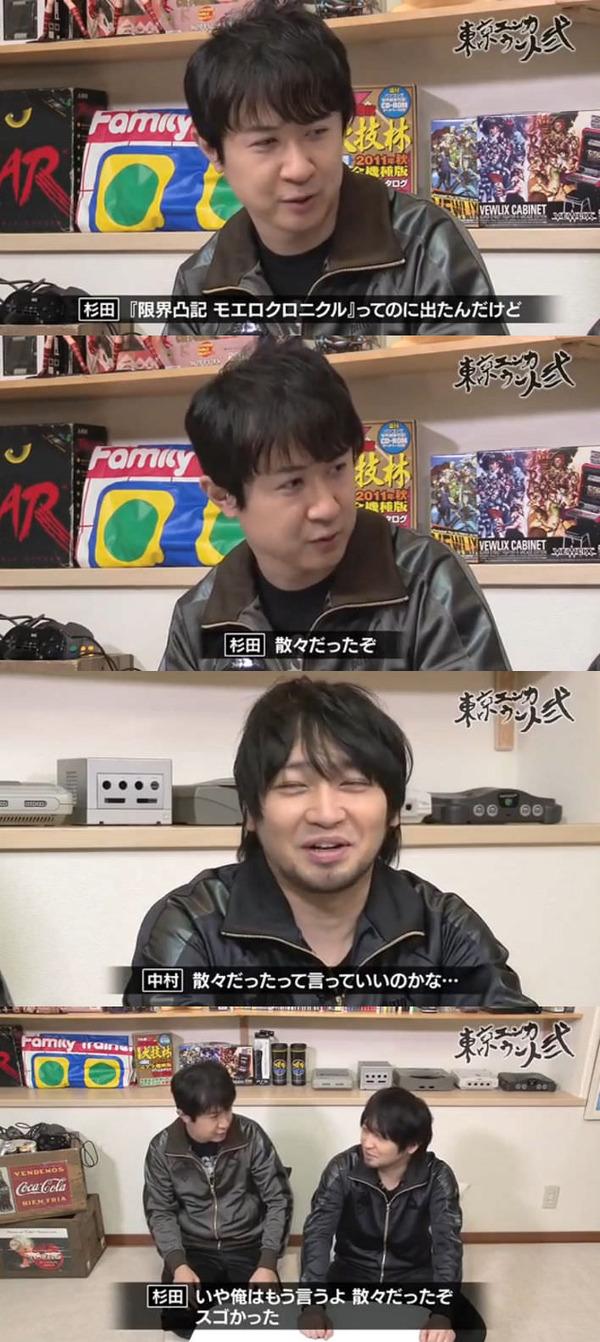 声優の杉田さん、「限界凸記 モエロクロニクル」が散々だったとぶっちゃけるwww