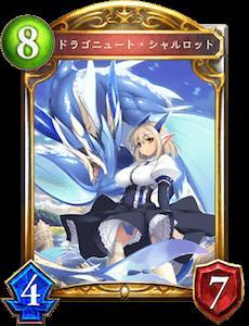 カードゲームのドラゴン、ドラゴンと付いているのにドラゴンじゃない奴多すぎ