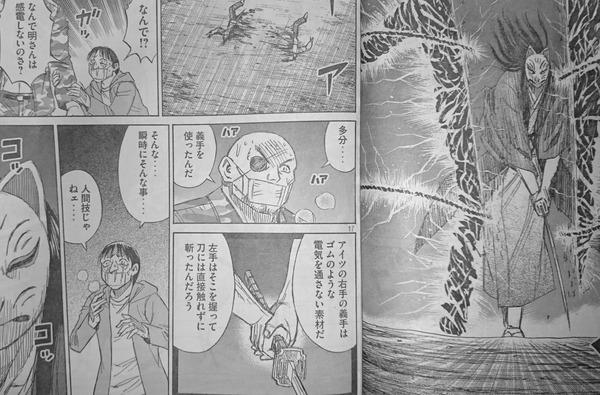 【画像】彼岸島最新話の明さん、義手を利用し感電を防ぐ