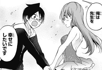 【ぼく勉】桐須真冬の人気がありすぎて先生エンドの可能性出てきてない?