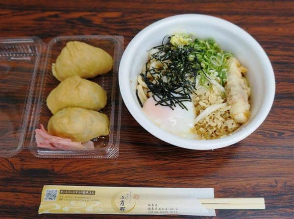 【画像】叩かれすぎて藤井聡太七段の昼食が貧乏臭くなる