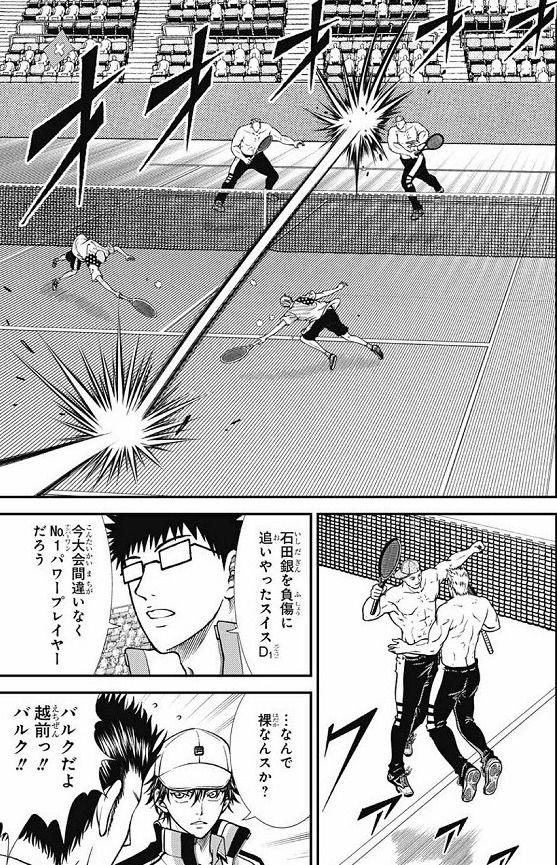 【画像】テニプリの越前リョーマさん、裸でテニスをしている対戦相手にツッコミを入れる