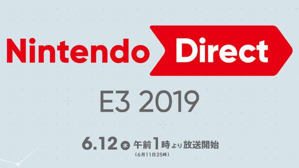 【動画】E3 任天堂ダイレクトの内容が凄すぎて海外の盛り上がりがとんでもないことになる【海外の反応】
