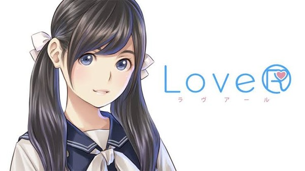 PS4ゲーム『LoveR(ラヴアール)』が3月14日に延期 残念だな