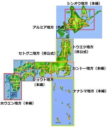 日本を舞台にしたポケモンの地方シリーズ、やり尽くされる