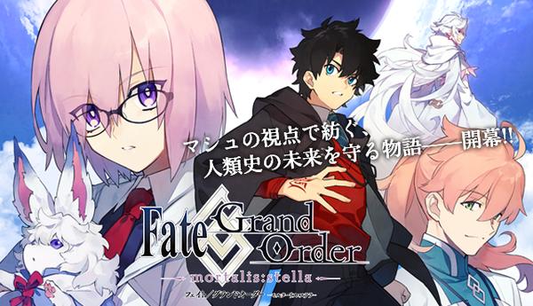 ゼロサム版FGO漫画『Fate/Grand Order-mortalis:stella-』、更新が止まってから1年が経過