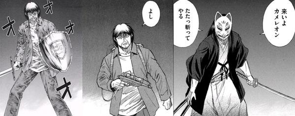 彼岸島さん、ゲームの影響で主人公の武器がコロコロ変わるwww