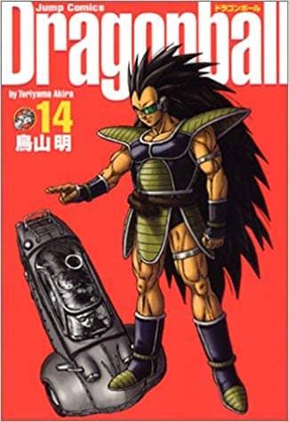 【悲報】サイバイマンと同程度の戦闘力のラディッツさん、ドラゴンボールの表紙を飾る