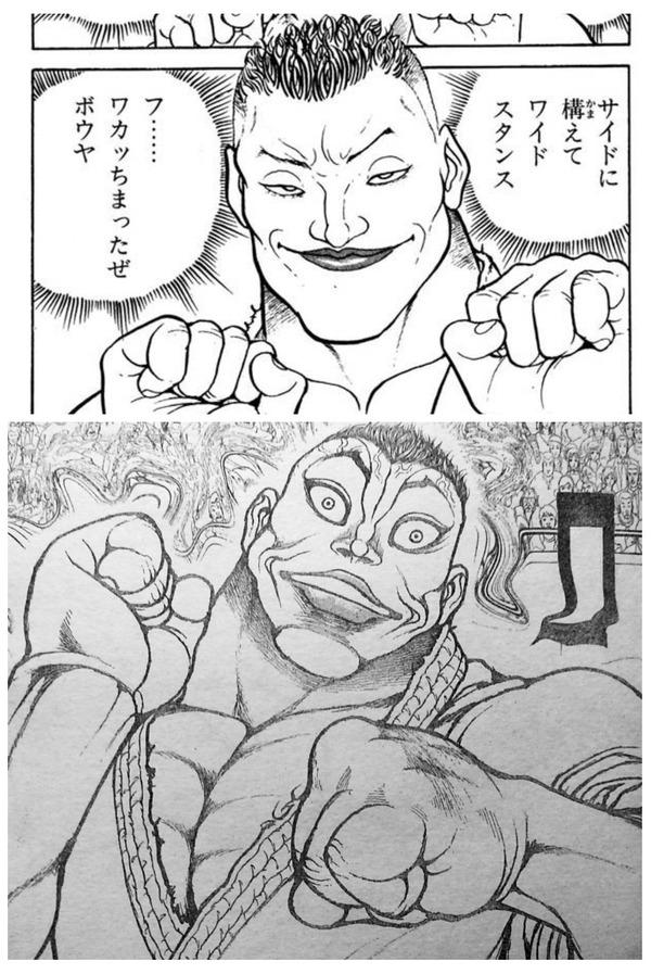 【ネタバレ】グラップラー刃牙の1話リメイク、末堂先輩が更に怖くなる