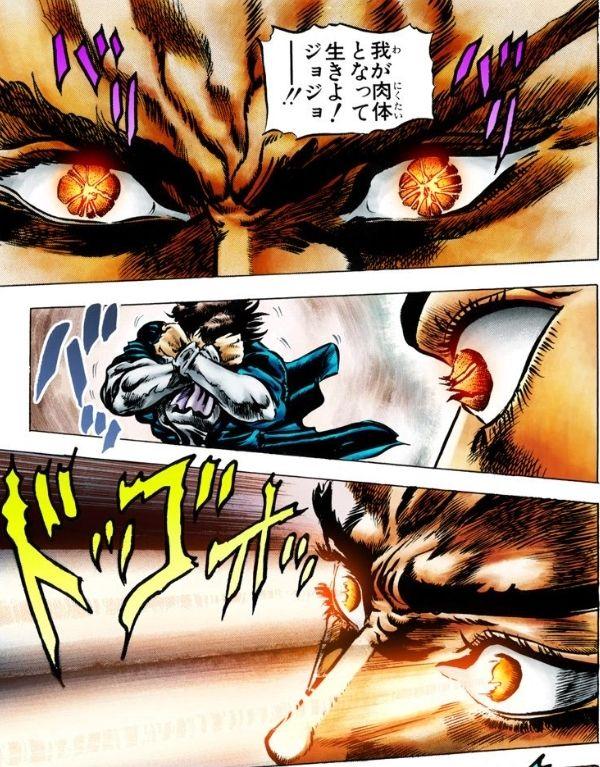 【ジョジョ】3部ディオはなんで目からビーム攻撃使わなかったの?